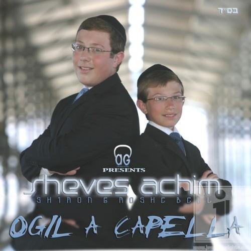 Ogil-A-Capella
