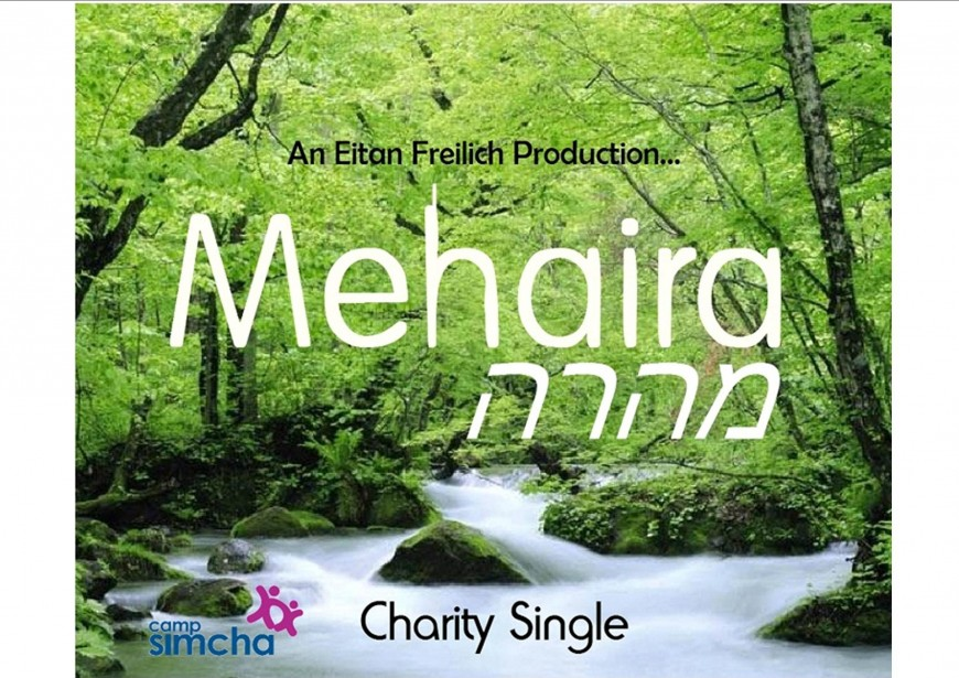 Purchase the Charity Single 'Mehaira' for Camp Simcha