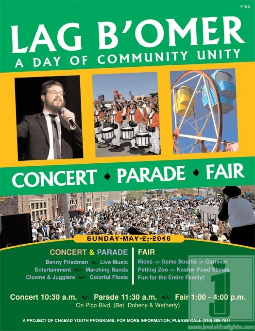 Benny Friedman to Sing on Lag B'omer in Los Angeles!