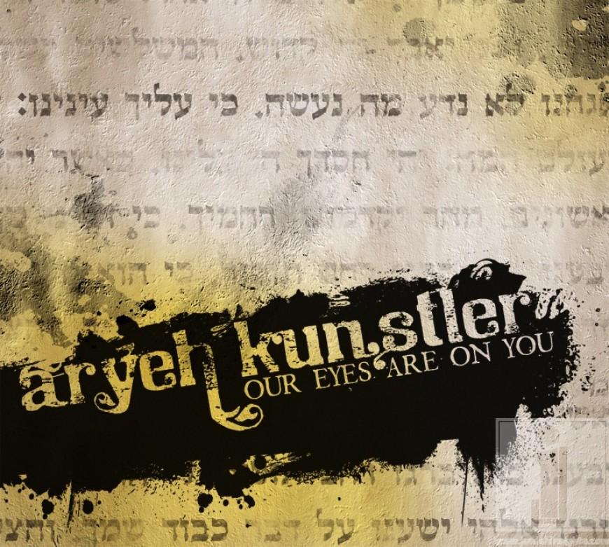 Aryeh Kunstler Our Eyes Are On You – Album Promo