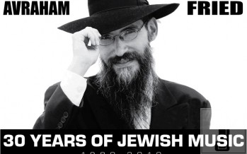 Exclusive: Marking 30th Anniversary Music Superstar Avraham Fried Speaks To VIN [series 1]