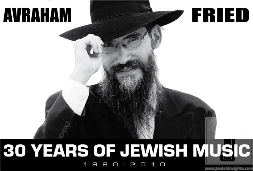 Exclusive: Marking 30th Anniversary Music Superstar Avraham Fried Speaks To VIN [series 1]