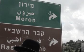 Reb Shimon – Issac Honig