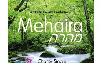 Camp Simcha (Chai Lifeline) – Charity Single