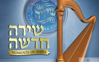 "Shira Choir presents: ""Shira Chadasha"""