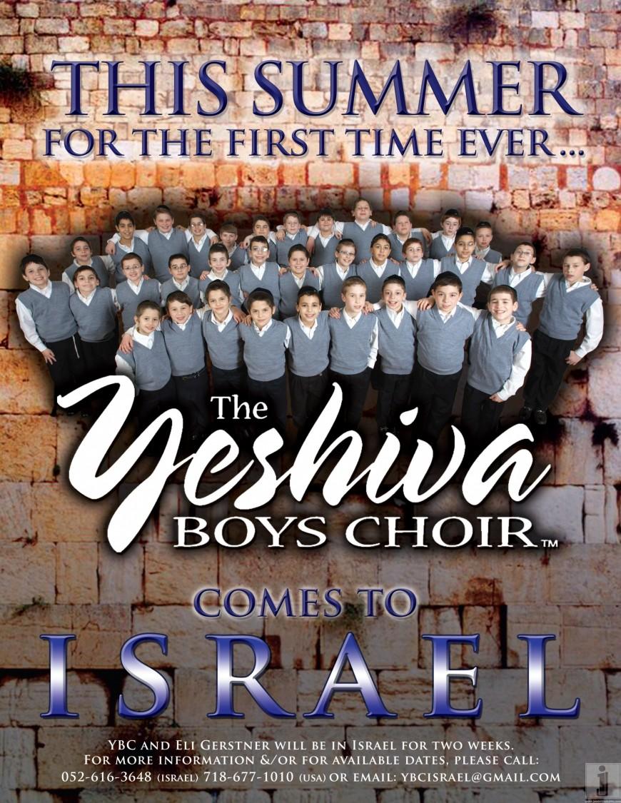 YBC ISRAEL 2010