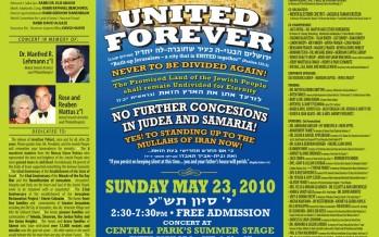 Salute to Israel Parade 2010 – Sunday May 23rd!
