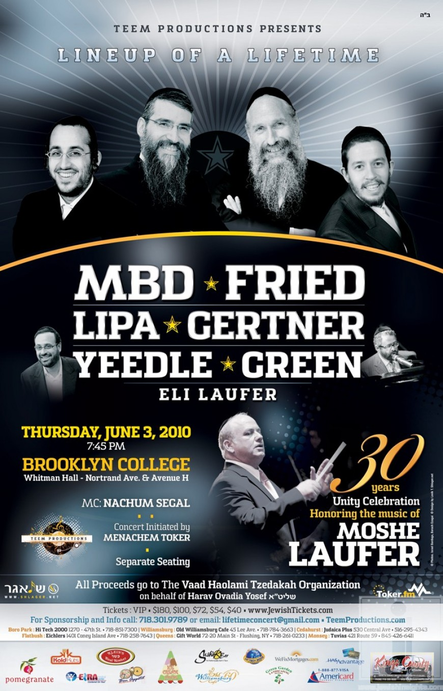 Moshe Laufer: Lineup Of a Lifetime Concert Video Promo! Be there!