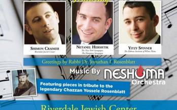 Riverdale Jewish Music Concert!