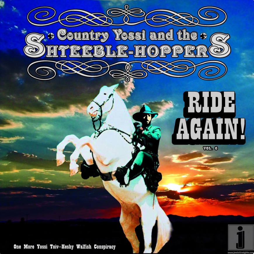 """Country Yossi presents- """"Country Yossi and the Shteeble-Hoppers Ride Again"""""""