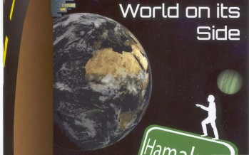 haMAKOR – World on its side