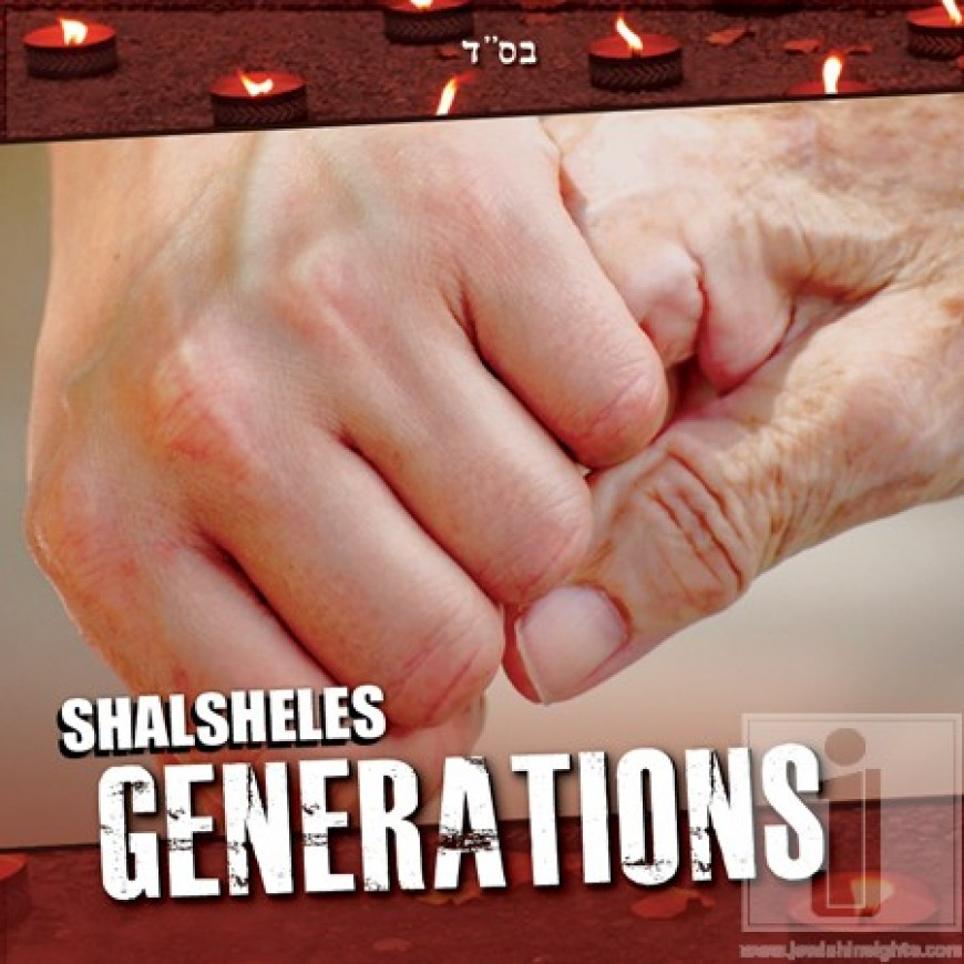Download an All New Song from Shalsheles for Free!! Only at MostlyMusic.com