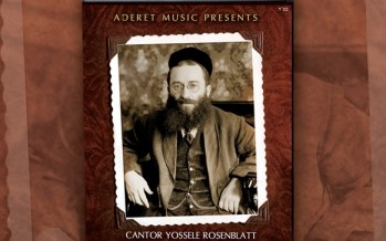 Free Single from Upcoming Od Yosef Chai Volume 3 CD