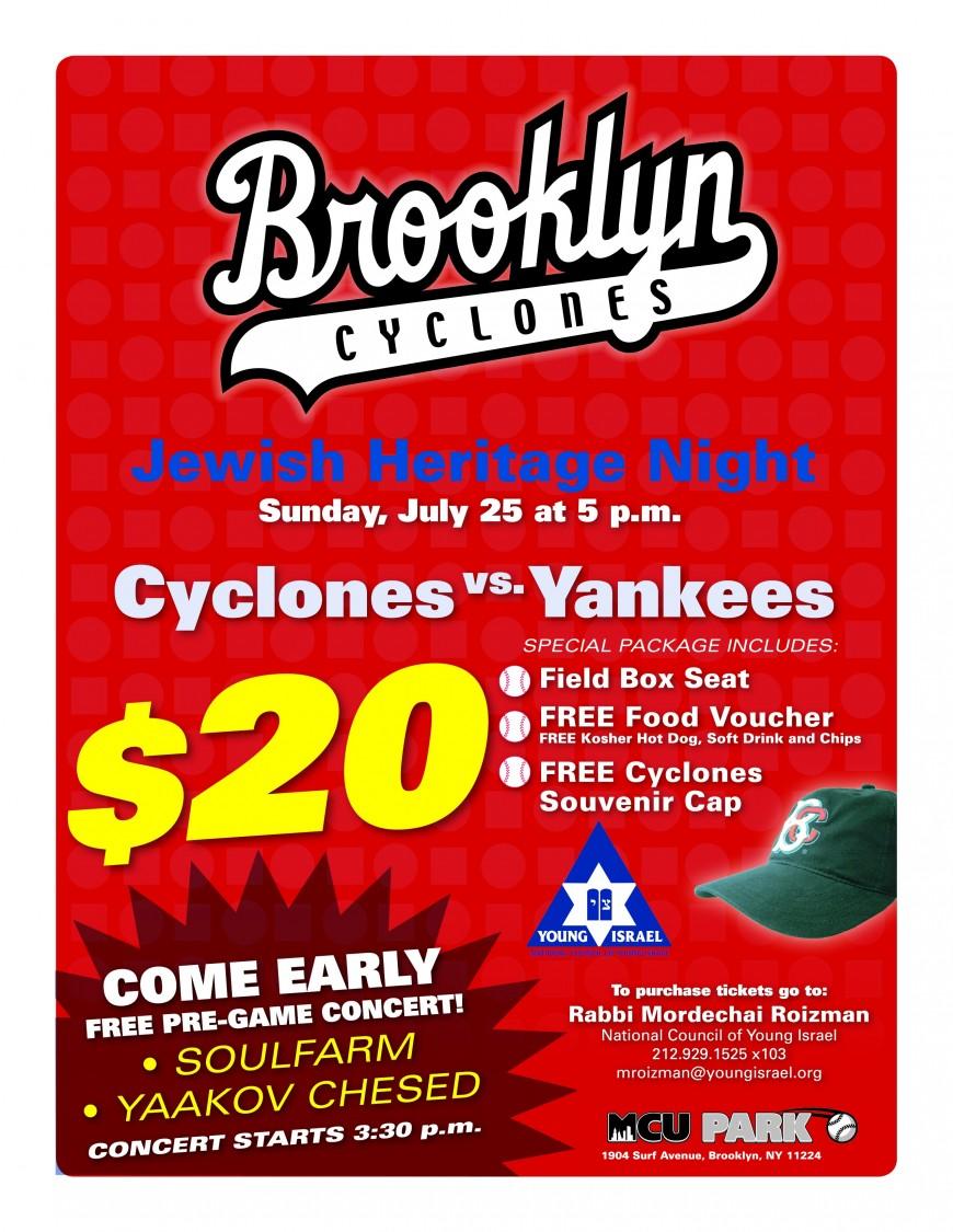 Young Israel – Jewish Heritage Night @ Brooklyn Cyclones