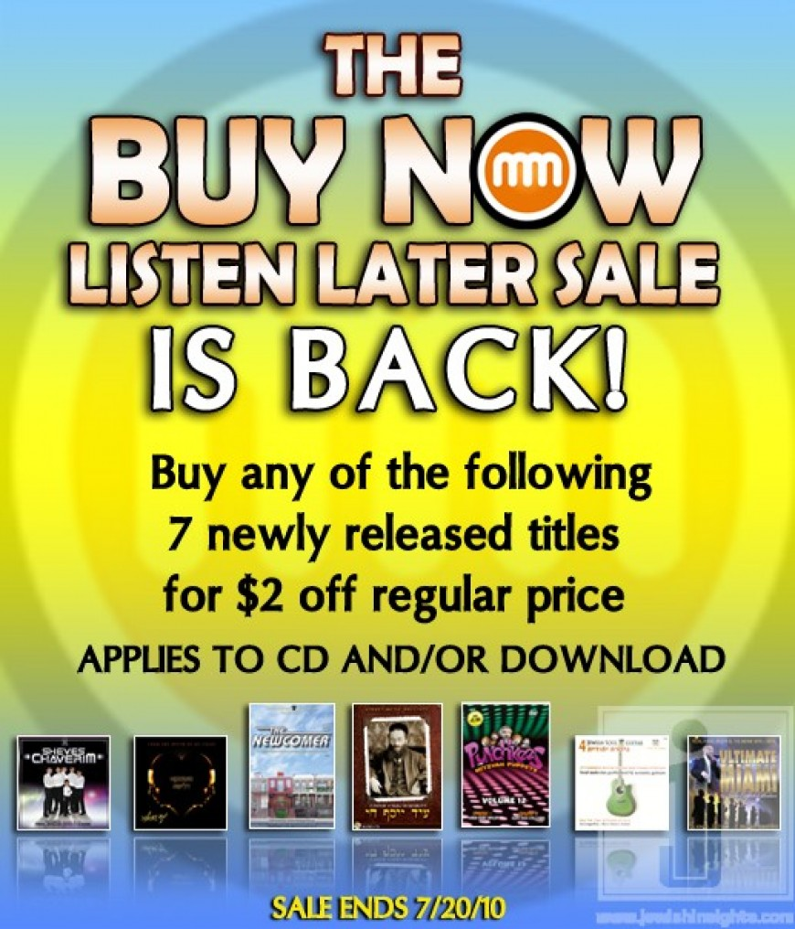 MostlyMusic.com Summer News and Sale!