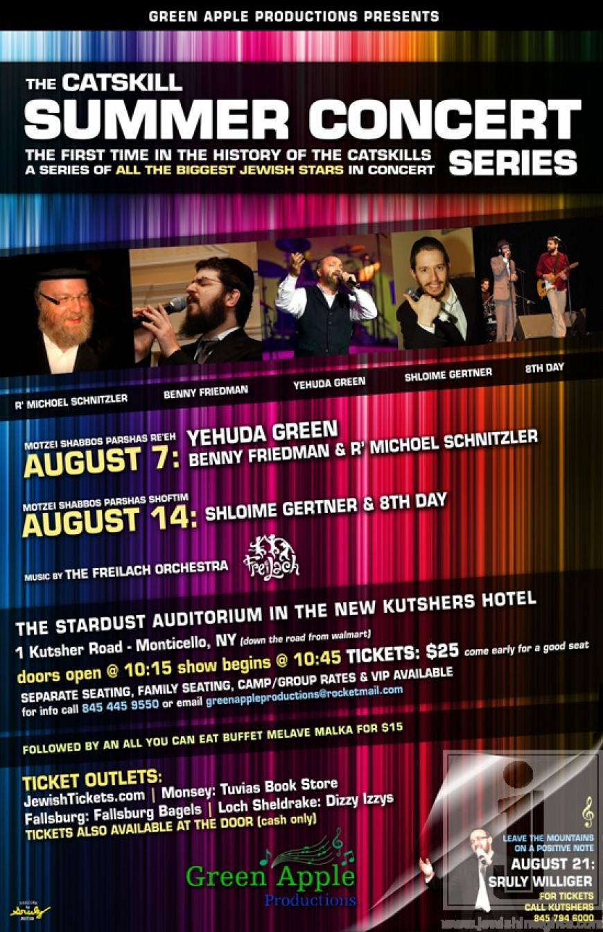 Green Apple Productions Presents: The Catskill Summer Concert Series!