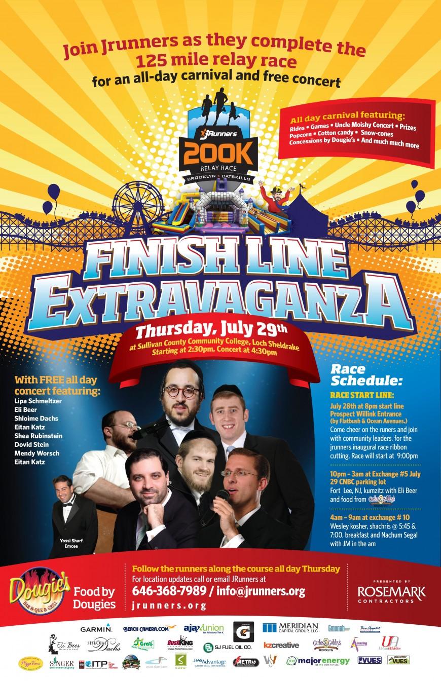 JRunners Finish Line Extravaganza!