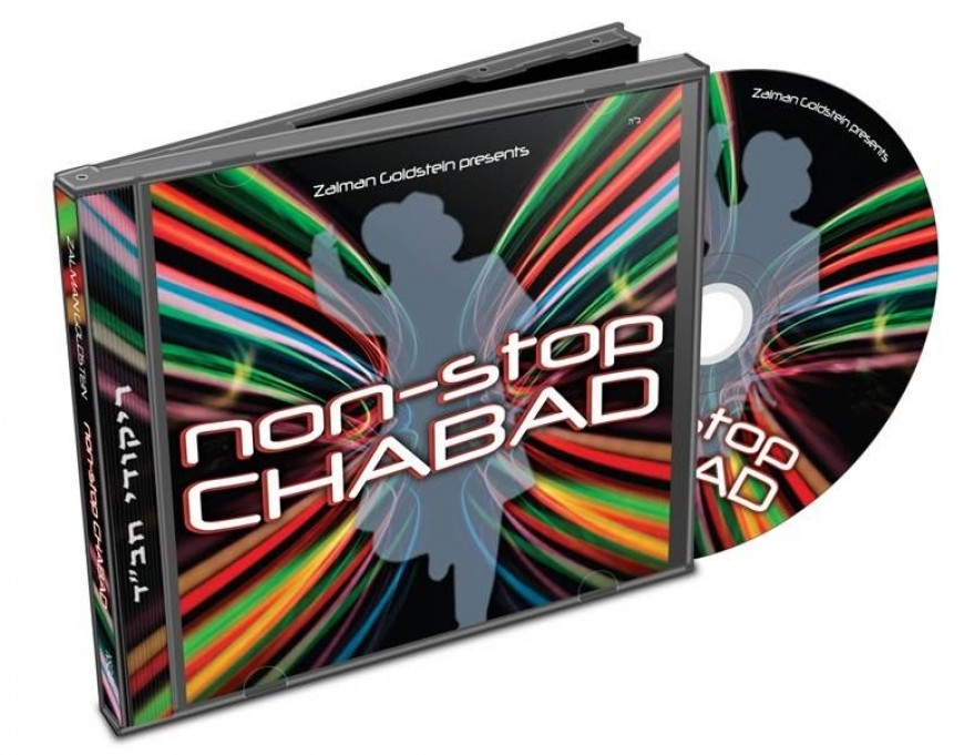 """Coming soon """"Non-Stop Chabad"""" from Zalman Goldstein"""