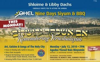 OHEL Nine Day Siyum & BBQ – Shloime & Libby Dachs
