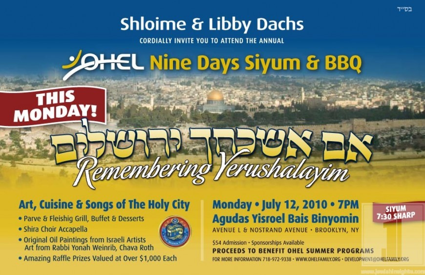 OHEL Nine Day Siyum & BBQ – Shloime & Libby Dachs
