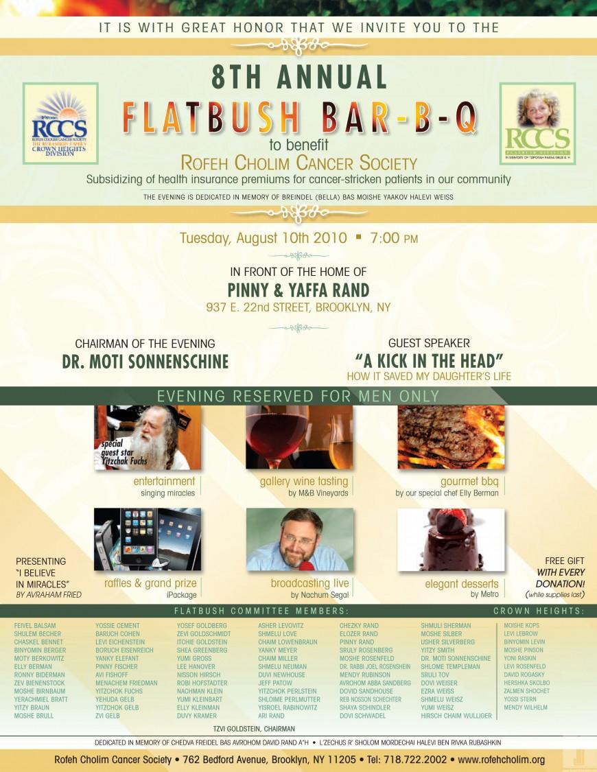 RCCS 8th ANNUAL Flatbush BAR-B-Q