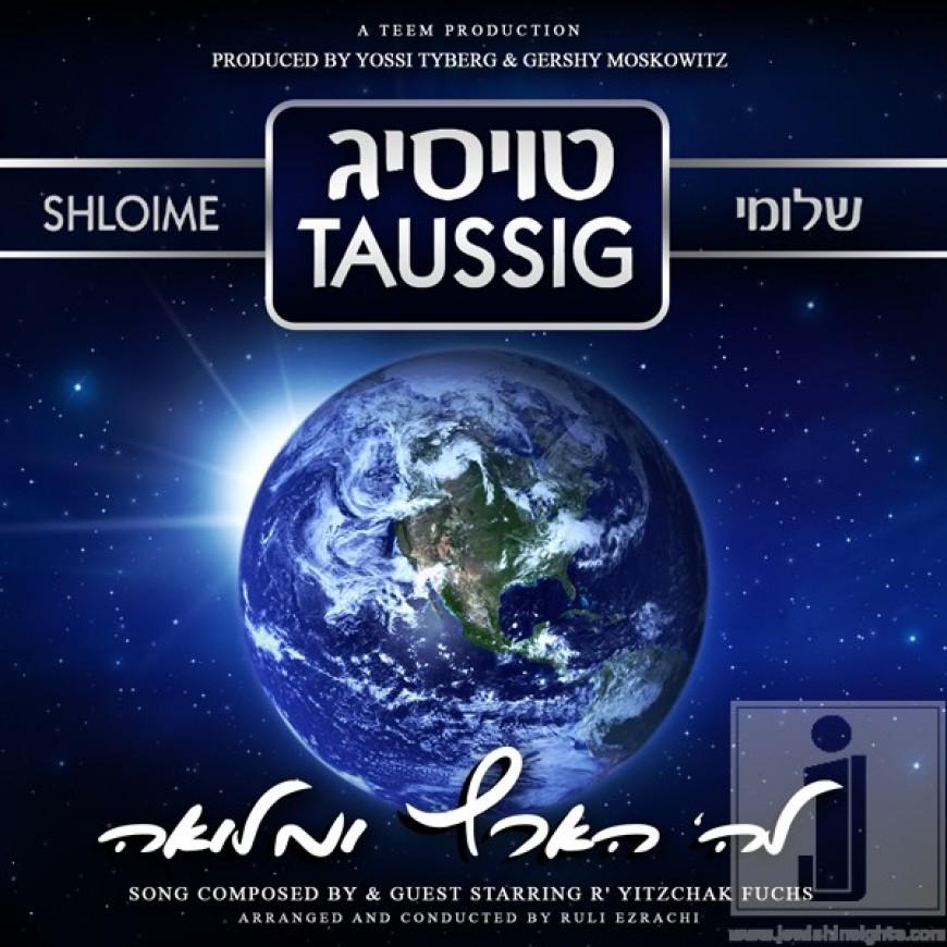 SHOIME TAUSSIG: FREE SINGLE – LASHEM HAARETZ UMLOAH