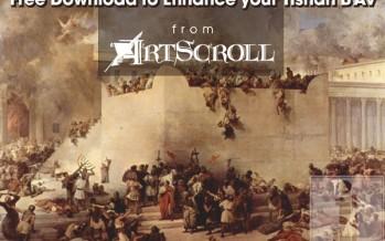 Free Download to Enhance your Tishah B'Av from Artscroll