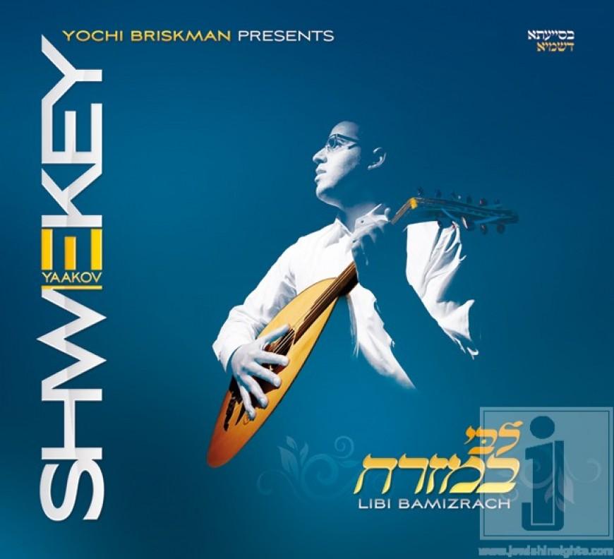 Yaakov Shwekey Audio Sampler/Pre Order – Libi Bemizrach