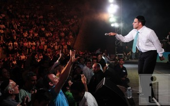 "Pictures from ""Shwekey Returns to Caseria"" Show"