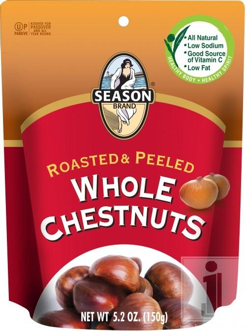 Chestnut Pkge