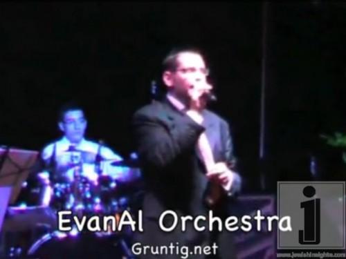 EvanAlGabay