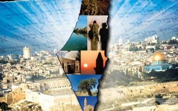 Dovid Gabay – Eretz Yisroel NOW AVAILABLE!