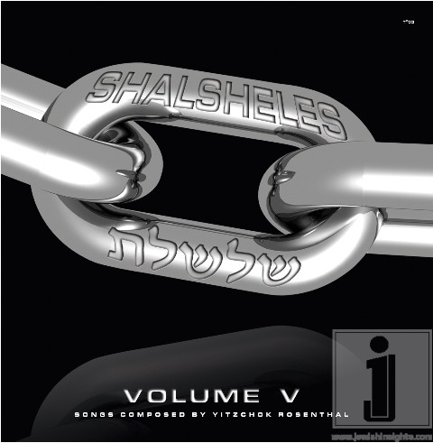 Shalsheles Volume V