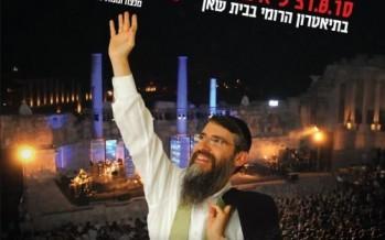 Avraham Fried in concert Beit Shaan