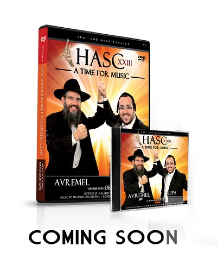 COMING SOON: HASC 23 DOUBLE CD/DVD FROM ADERET