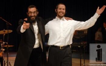 Pictures & Videos from Green Apple Productions: Shloime Gertner & 8th Day @ Kutchers