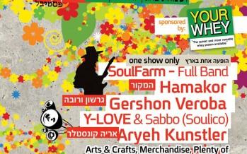 Rockami Festival – Jerusalem