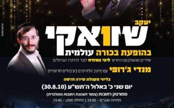Yakov Shwekey to perform at Libi Bamizrach
