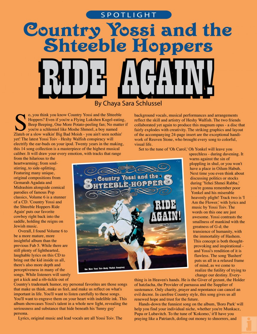 Country Yossi & the Shteeble Hoppers – Ride Again : Review