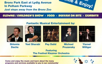 Chol Ha'Moed Jewish Music Festival & Family Extravaganza