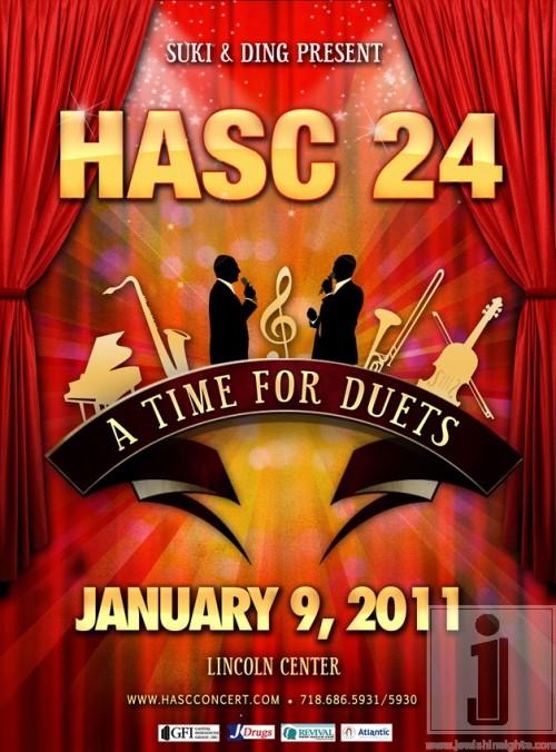 HASC24