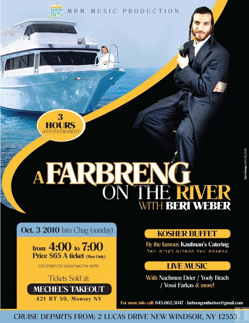 A FARBRENG ON THE RIVER WITH BERI WEBER