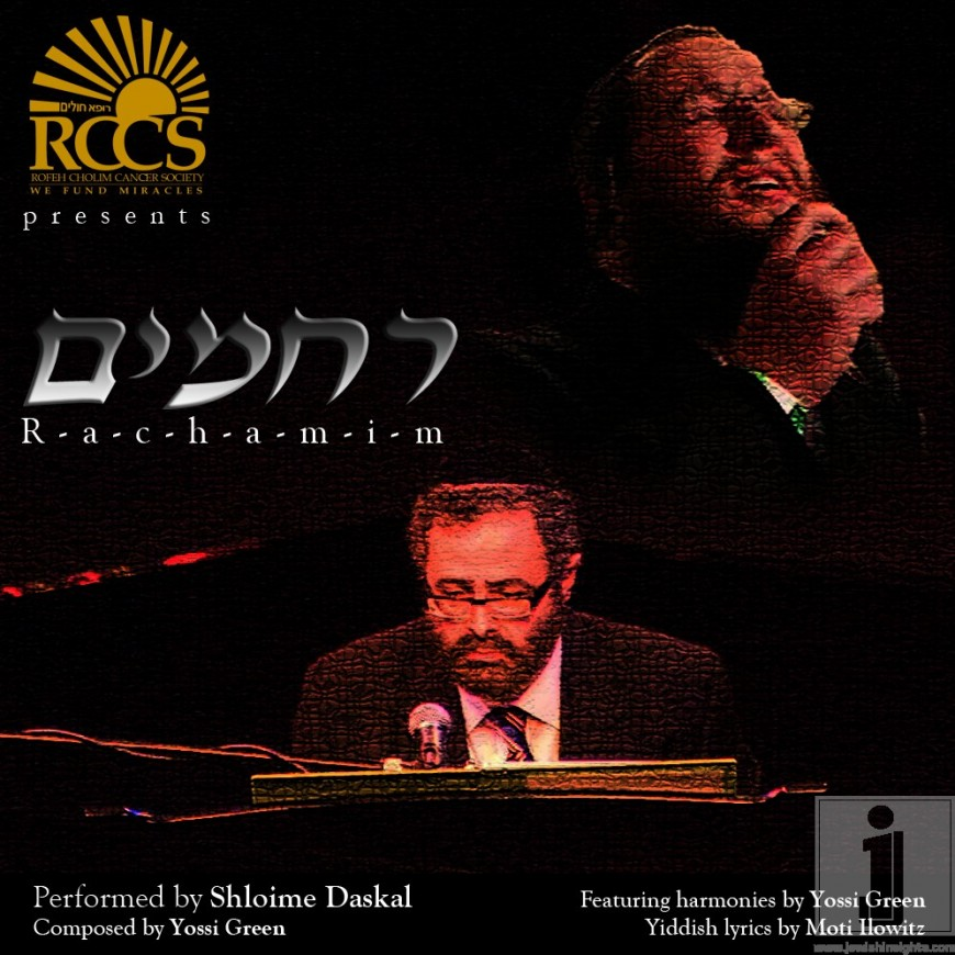"""Miracles"" Song by RCCS now in Yiddish:  Rachamim, by Shloime Daskal"