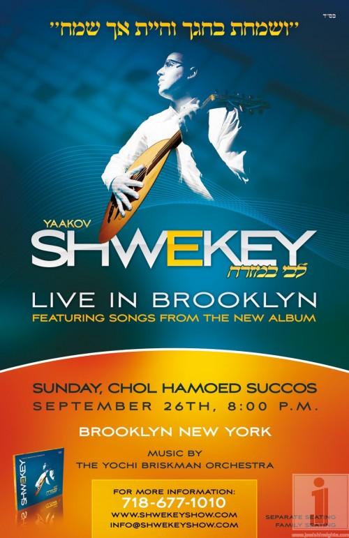 ShwekeyNYC-Sukkot5771