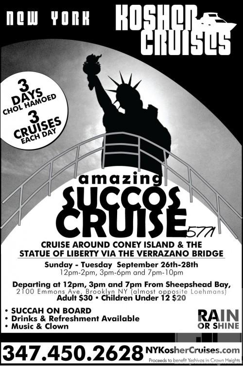 Succos-5771-Cruise-Ad