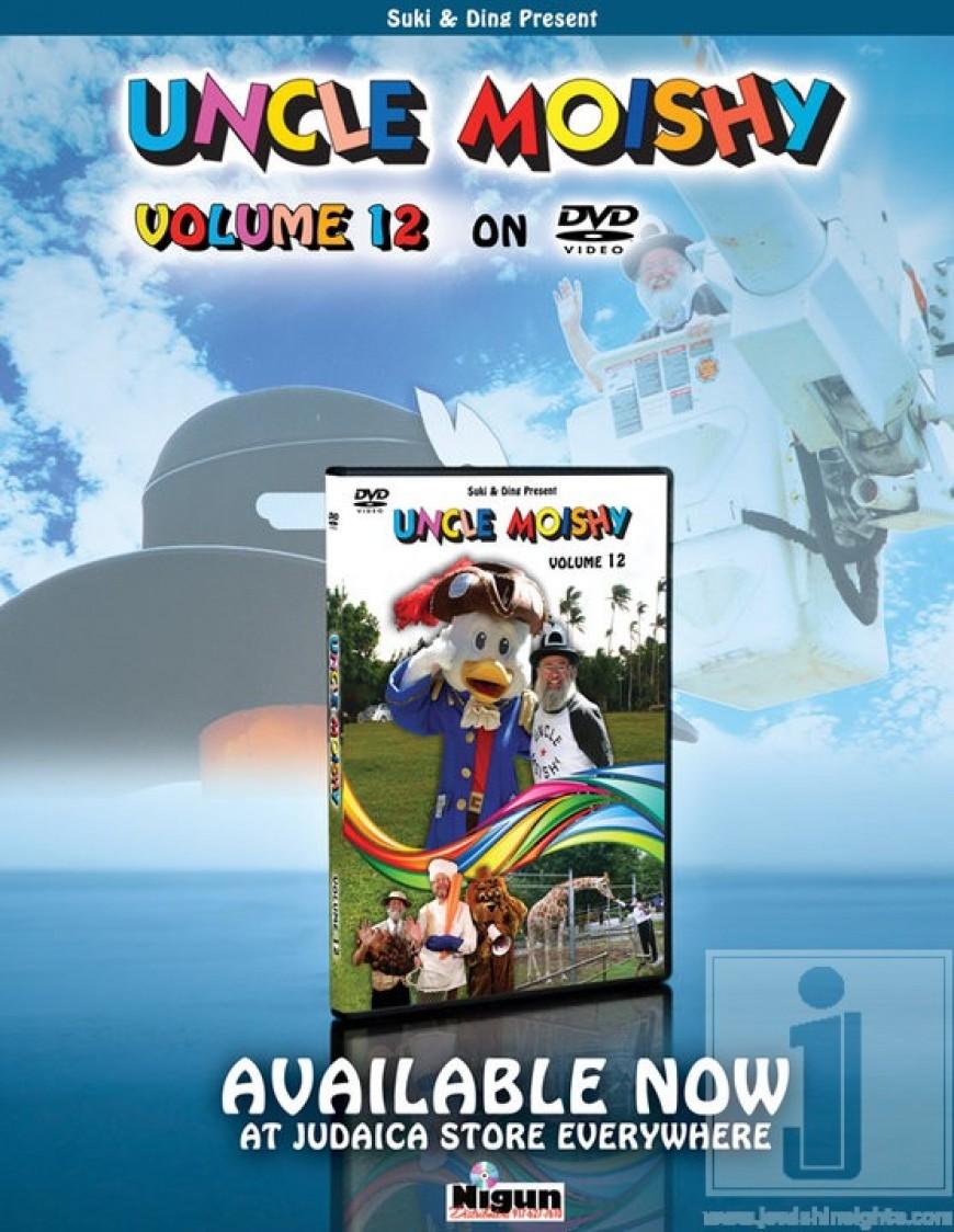 Uncle Moishy Volume 12 DVD