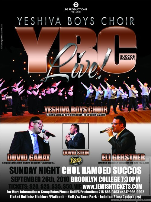 YBC Live Succos 10 Final 2