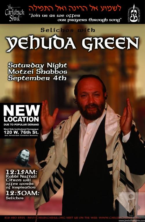 Yehuda Green Slichos Poster 11 x 17