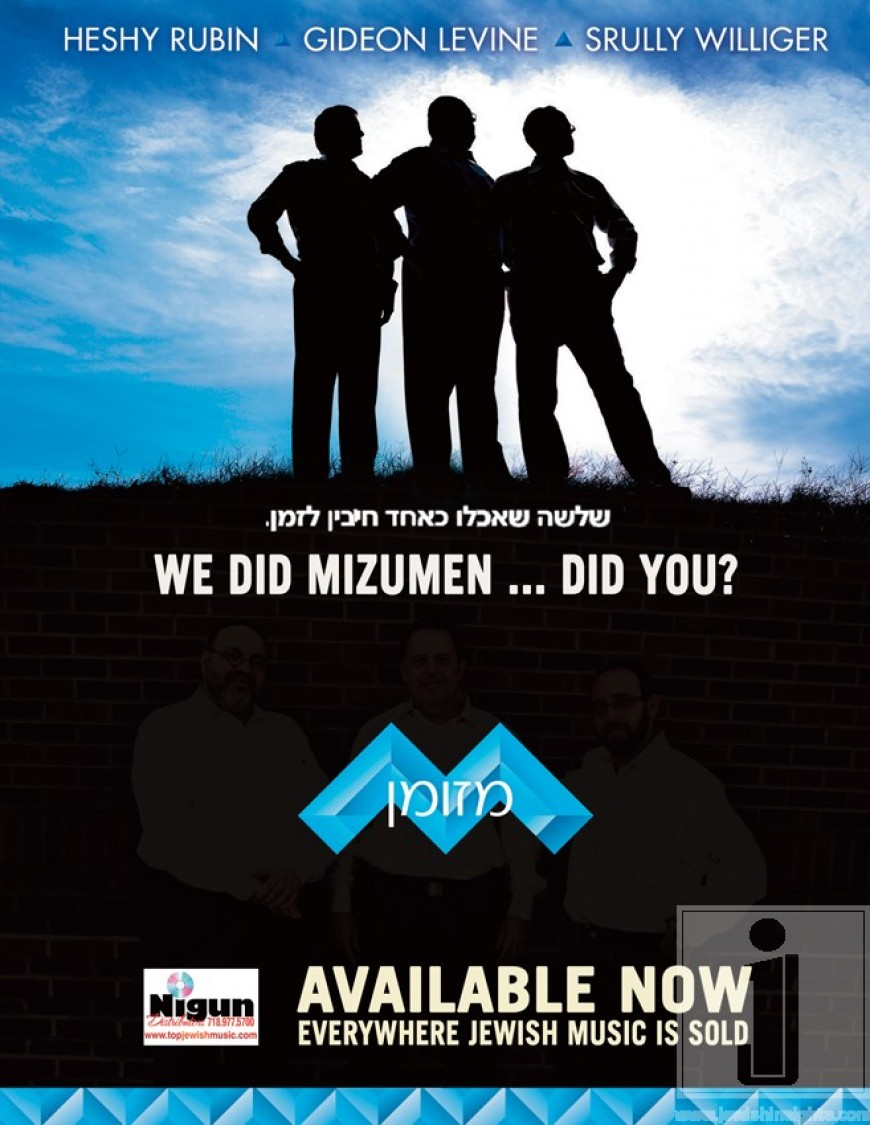 Mizumen: All new Group – Now Available for Purchase!