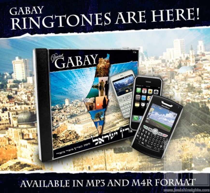 Dovid Gabay Ringtones Now Available